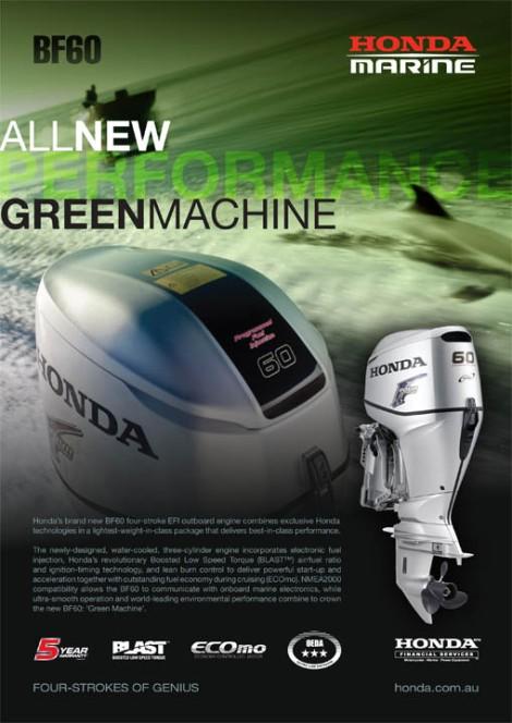 BF60_green_machine